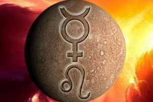 Меркурий во Льве