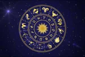 Начало зодиака