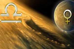 Венера в Весах, ноябрь 2020