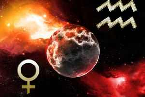 Венера в Водолее февраль 2021