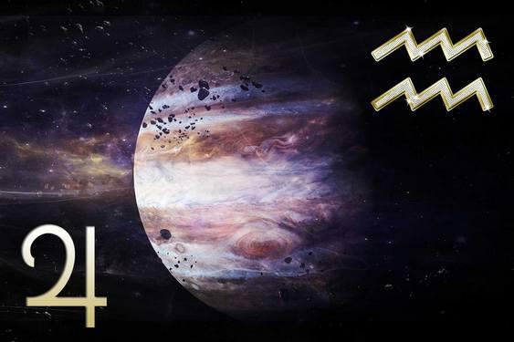Юпитер в Водолее 2021